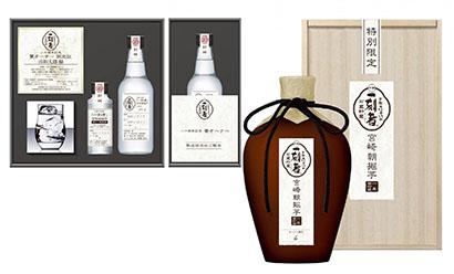 宝酒造、「一刻者」オンライン限定オーナー募集 20周年専用甕で貯蔵