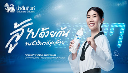 ASEANの水ビジネス、コロナ禍で売上げ増