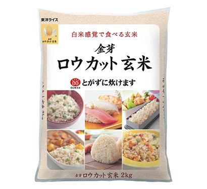 コメビジネス最前線特集:注目メーカー=東洋ライス 「ロウカット玄米」好調