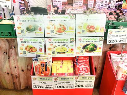 味の素中四国支店、野菜摂取量拡大で島根県と啓発活動