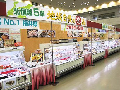 北信越5県のよりすぐりの逸品を紹介、地元食材を使った料理の試食提案も