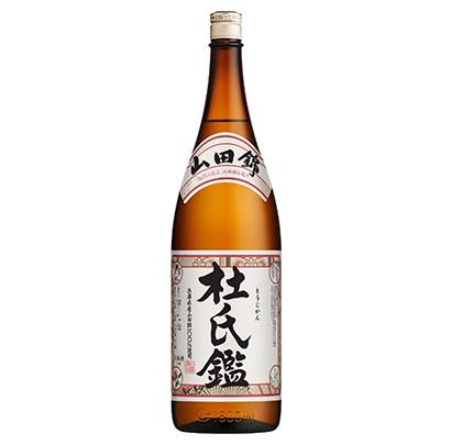 白鶴酒造、「全国燗酒コンテスト」で2品金賞