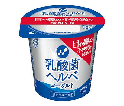 ヨーグルト・乳酸菌飲料特集:雪印メグミルク 柱は機能性2アイテム