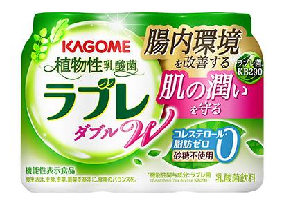 ヨーグルト・乳酸菌飲料特集:カゴメ 「ラブレダブル」続伸を