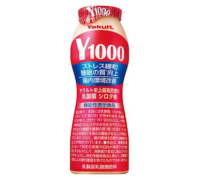 """ヨーグルト・乳酸菌飲料特集:ヤクルト本社 """"最高密度""""を店頭訴求"""