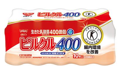 ヨーグルト・乳酸菌飲料特集:日清ヨーク 「ピルクル400」健康イメージPR
