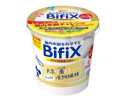 ヨーグルト・乳酸菌飲料特集:江崎グリコ 「BifiX」砂糖不使用が好調