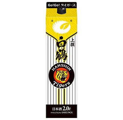 白鶴酒造、阪神タイガースとコラボ商品