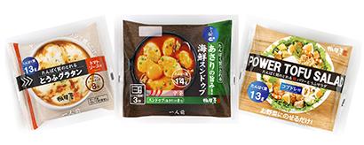 相模屋食料、豆腐惣菜シリーズ刷新 たんぱく質がとれる
