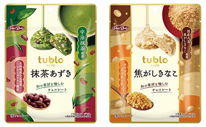正栄デリシィ、和素材を楽しむ新チョコシリーズ「トゥブロ」発売