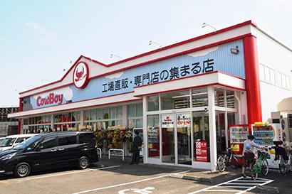 北海道流通特集:注目ニュース=ナカノフーズ カウボーイ北野店を開業
