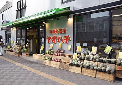 北海道流通特集:注目ニュース=八百屋「やお八」 上場目指し積極出店