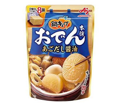 中部流通特集:鍋つゆ=味の素社 「鍋キューブ」におでん