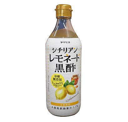 トレンドを追う:ヤマモリ「砂糖無添加 シチリアンレモネード黒酢」