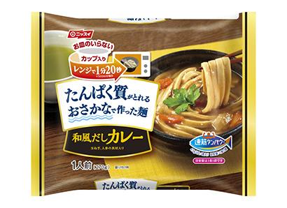 水産練り製品特集:日本水産 「速筋タンパク」を拡充