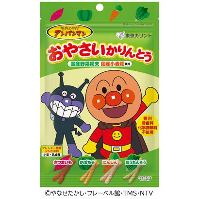 東京カリント、「それいけ!アンパンマン おやさいかりんとう」発売