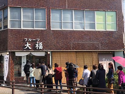 名古屋市千種区に構える本店