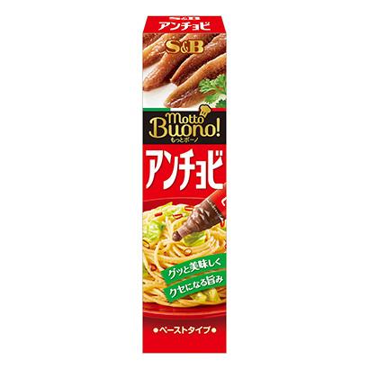 「もっとボーノ アンチョビ」発売(エスビー食品)