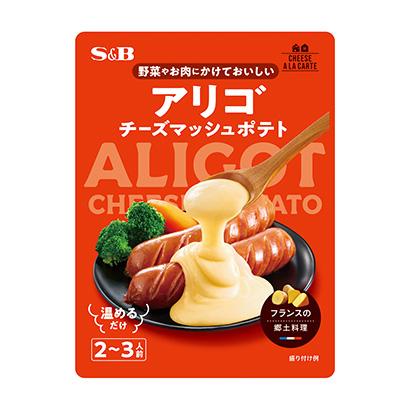 「チーズアラカルト アリゴ」発売(エスビー食品)