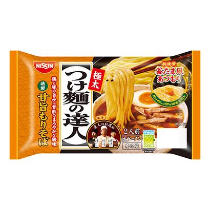 「つけ麺の達人 特製甘旨もりそば」発売(日清食品チルド)