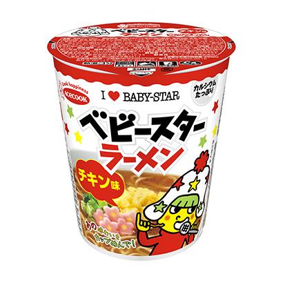 「ベビースターラーメン カップめん チキン味」発売(エースコック)