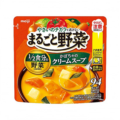 「まるごと野菜 かぼちゃのクリームスープ」発売(明治)