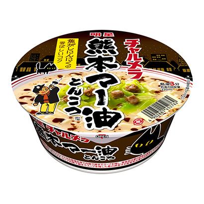 「明星 チャルメラどんぶり 熊本マー油とんこつ」発売(明星食品)