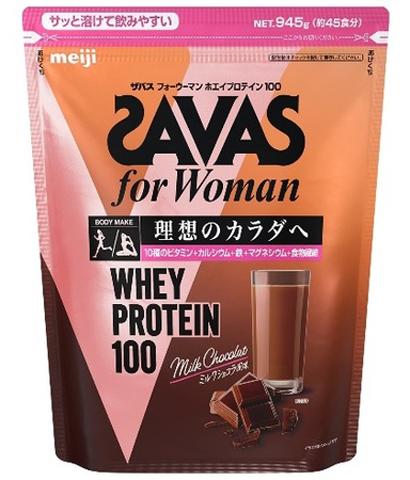 明治、「ザバス フォーウーマン ホエイプロテイン100 ミルクショコラ風味」…