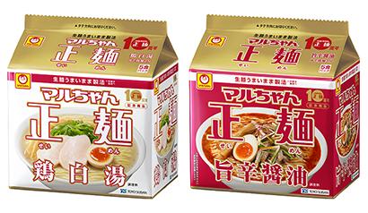 即席麺特集:東洋水産 「QTTA」など主力の拡販図る