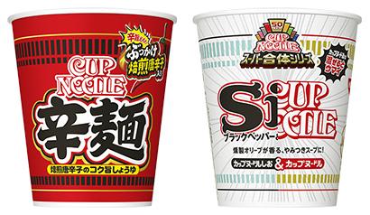 即席麺特集:日清食品 50周年「カップヌードル」に注力