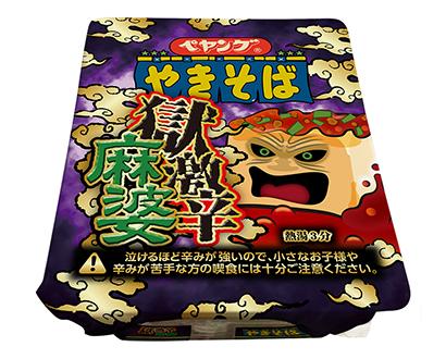 即席麺特集:まるか商事 11~12月には大型新商品投入 売上高170億円目指…