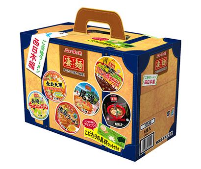 即席麺特集:ヤマダイ 伸びる「凄麺」のご当地シリーズ