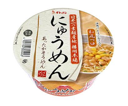 即席麺特集:イトメン 「チャンポンめん」60周年向けて盛り上げる