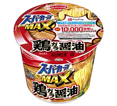 即席麺特集:エースコック 「スーパーカップMAX」一新 見た目の満足感高める