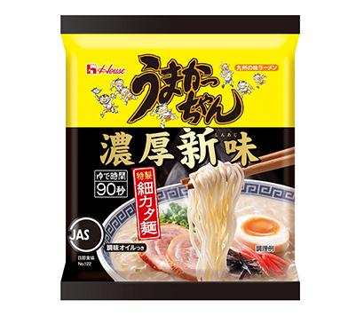 即席麺特集:ハウス食品 「うまかっちゃん」限定品と新味を