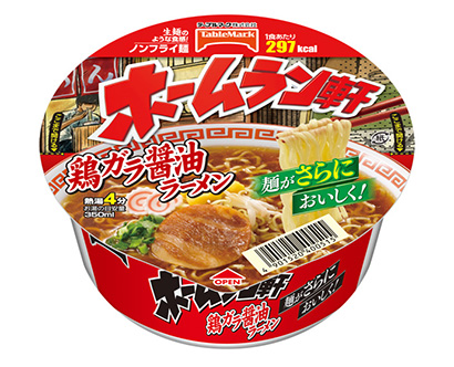即席麺特集:テーブルマーク 生産拠点譲渡でNB販売に注力