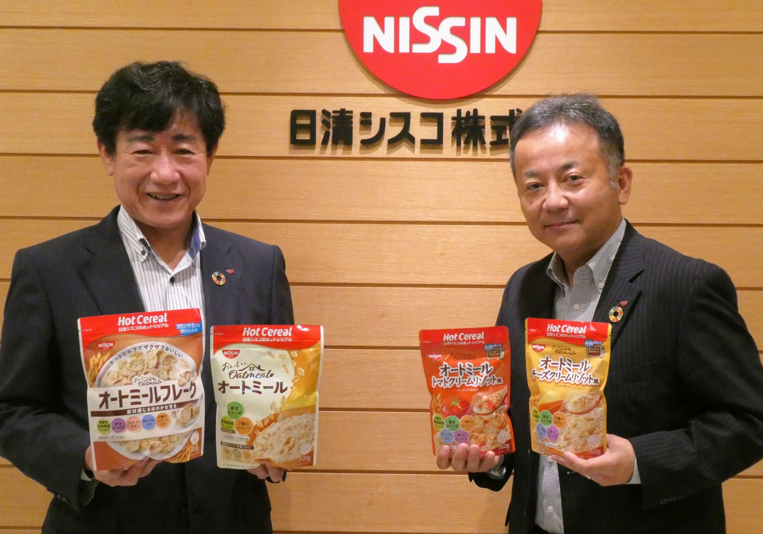 日本人の主食の座を狙うオートミール コロナ禍で市場参入が加速