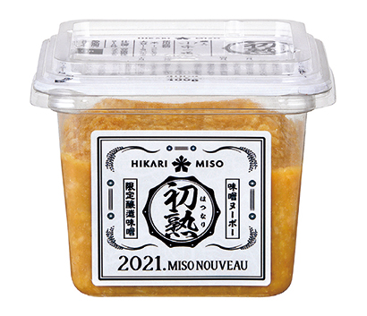 プレゼント:ひかり味噌「2021年味噌 ヌーボー 初熟(はつなり)」を3人に