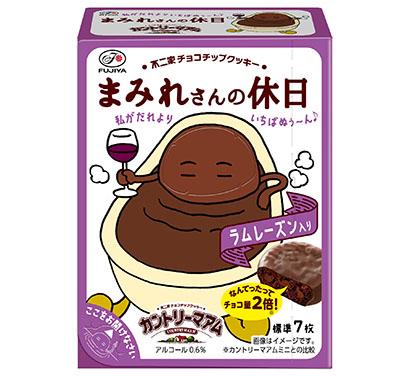 菓子秋需戦略特集:不二家 「カントリーマアム チョコまみれ」に新商品