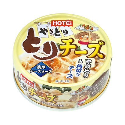 「とりチーズ」発売(ホテイフーズコーポレーション)