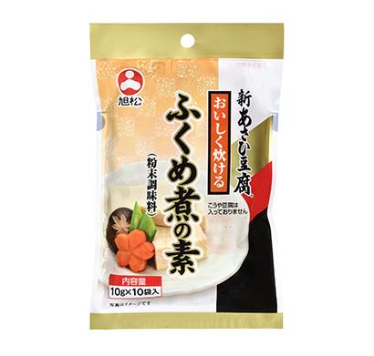 こうや豆腐特集:旭松食品 ベーシック提案に注力