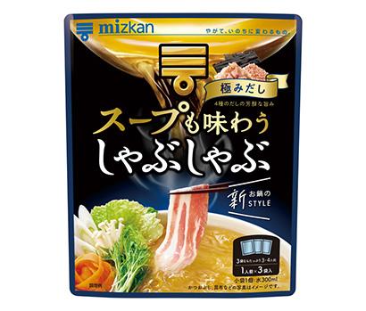 鍋物調味料特集:Mizkan 鍋の日常化提案を強化
