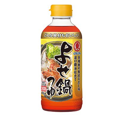 鍋物調味料特集:ヒガシマル醤油 3倍濃縮の魅力を訴求