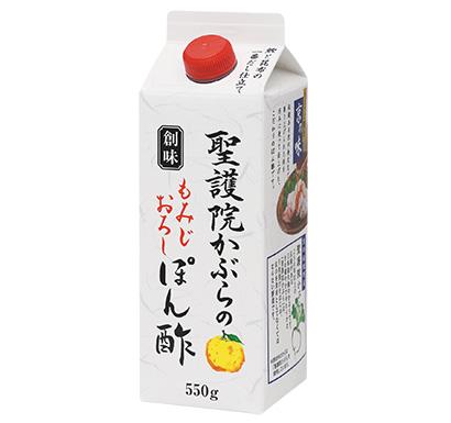 鍋物調味料特集:創味食品 大人向けぽん酢、今期も好調維持へ