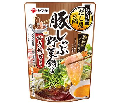 鍋物調味料特集:ヤマキ 10周年「豚しゃぶ」好調