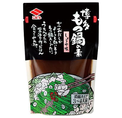 鍋物調味料特集:九州地区=ニビシ醤油 「然舎」シリーズ 新たに「とらふぐ鍋」