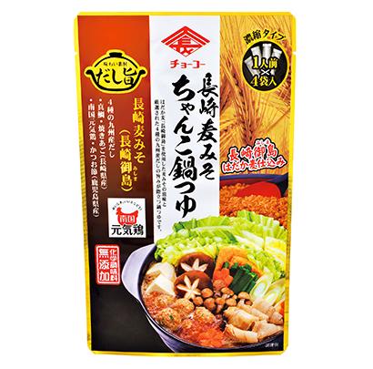 鍋物調味料特集:九州地区=チョーコー醤油 新品種麦味噌の鍋つゆを商品化