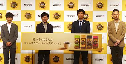 ネスレ日本、「ゴールドブレンド」キャンペーンにTOKIO起用