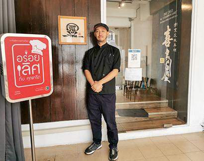 海外日本食 成功の分水嶺(133)居酒屋「照(テラ)」〈上〉