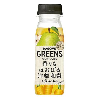 「GREENS 香りもほおばる洋梨和梨と黄にんじんBlend」発売(カゴメ)